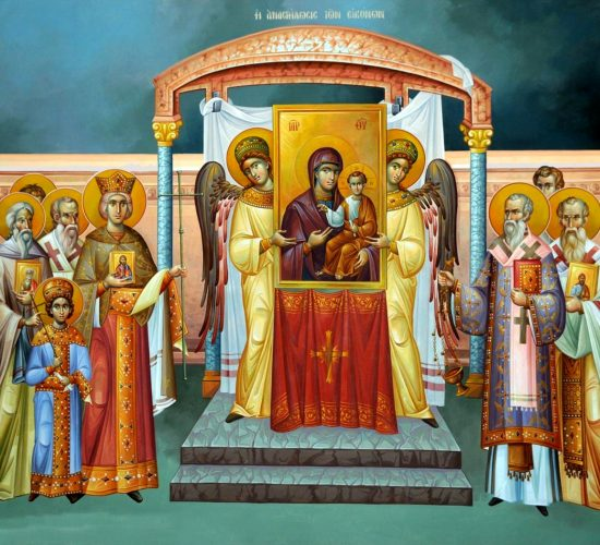 Sunday of Orthodoxy - Restoration of Icons